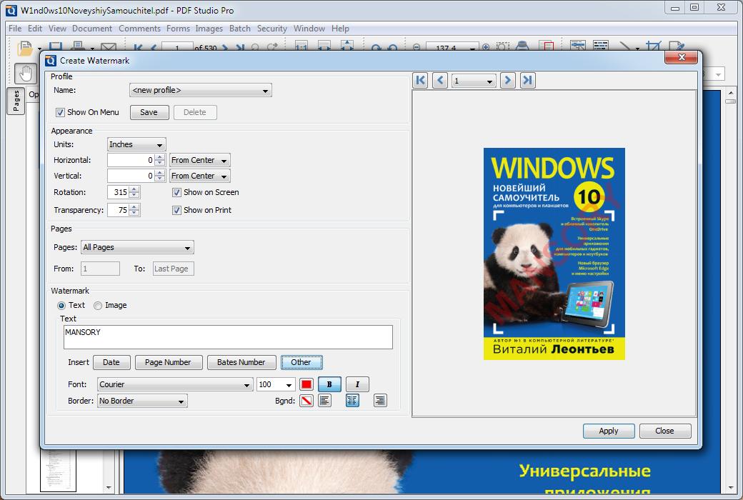 qoppa-pdf-studio-pro