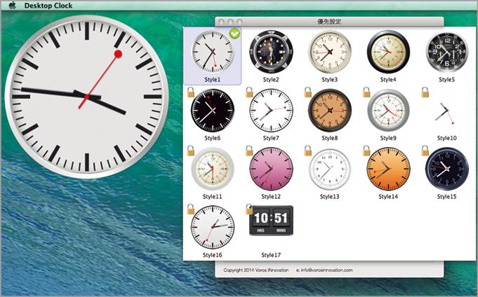 Desktop Clock mac