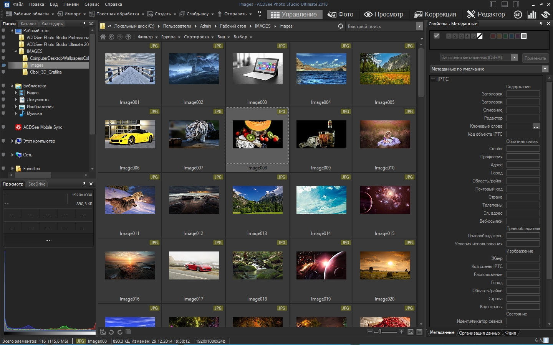 ACDSee Photo Studio mac