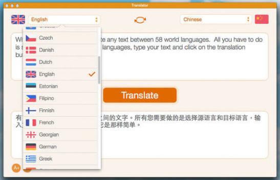 Translator mac