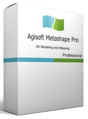 Agisoft Metashape mac
