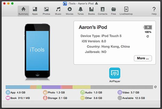 iTools Mac App